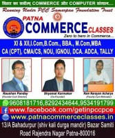 PATNA COMMERCE CLASSES