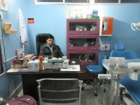 SRI KAMAL DENTAL CLINIC