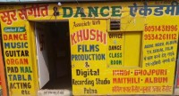 KHUSHI FILMS