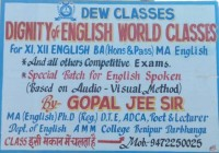 DIGNITY  OF ENGLISH WORLD CLASSES
