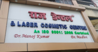 RAJ DENTAL & LASER COSMETIC CENTRE