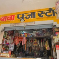 BABA PUJA STORE