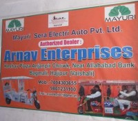 ARNAV ENTERPRISES