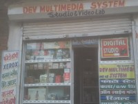DEV MULTIMEDIA SYSTEM