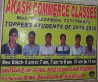AKASH COMMERCE CLASSES