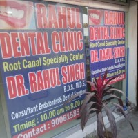 RAHUL DENTAL CLINIC