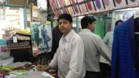 NEW STYLO TAILOR