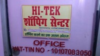 HI-TEK SHOPPING CENTRE