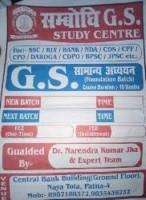 SAMBODHI G.S. STUDY CENTRE