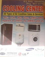 COOLING CENTRE POINT