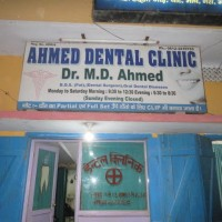 AHMAD DENTAL CLINIC