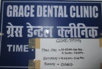 GRACE DENTAL CLINIC