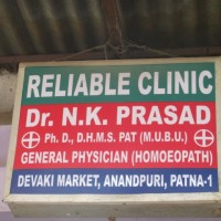 RELIABLE CLINIC
