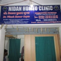 NIDAN HOMEO CLINIC